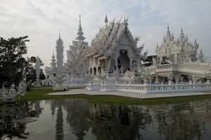 重庆到泰国清迈旅游_重庆到清迈三晚五日游_重庆到清迈自由行