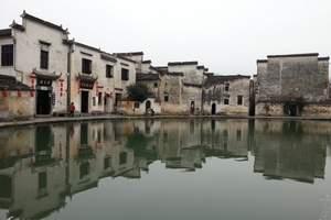 华东旅游攻略:黄山观日出、宏村古民居、九华山祈福六日游