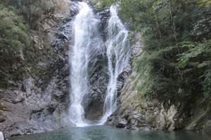 武夷山大安源生态景区一日游