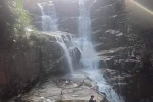 武夷山保护区青龙大瀑布+华东第一漂一日游(暑期天天发团)