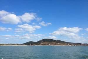 威海刘公岛 神雕野生动物园汽车二日游