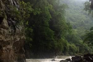 黄果树大瀑布旅游景点有哪些好玩的?安顺紫鑫酒店、双飞3日游