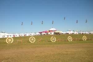到内蒙古大沙漠旅游:伊利集团、草原、沙漠三日游/内蒙古旅游