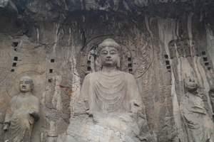 南宁到郑州,洛阳,开封六日游(赠送龙门石窟,牡丹园)