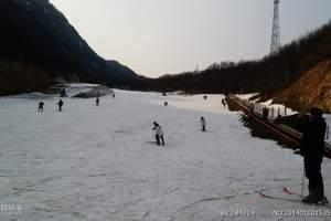 从南阳出发到河南平顶山尧山天龙池滑雪世界汽车一日游天天发团
