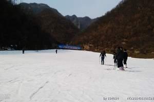 开封到天龙池滑雪+福泉温泉两日游