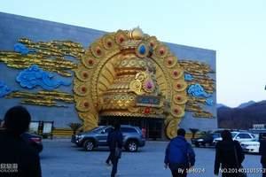 洛阳到尧山福泉休闲一日游亚洲最大室内游乐温泉