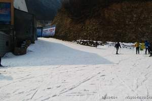 猿人山滑雪旅游_南阳猿人山滑雪场+莲花温泉休闲两日游郑州出发