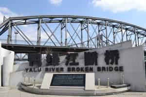 沈阳到丹东河口长河岛民族村、龙泉山庄、断桥、游船一日游