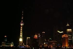 沈阳到华东旅游|B1华东五市+三园林+三水乡+中国馆双飞6日