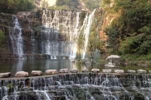 石家庄到【林州大峡谷、太行大峡谷漂流】2日游