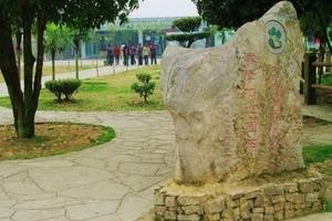 【兰州出发】成都、重庆、武隆、仙女山、蜀南竹海双卧品质8日游