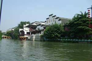 【到江南旅游攻略网】苏州--枫桥飞卧5日游 苏州旅游景点介绍