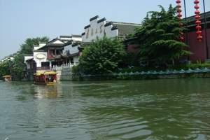 洛阳到华东五市乌镇双水乡双园林双卧7日游 华东五市旅游