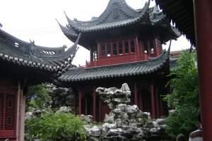 """【幸福江南】华东五市+惠山古镇、水乡""""乌镇""""双飞5日游"""