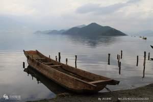 丽江泸沽湖七日纯玩游--丽江、泸沽湖、大理火车双卧7天6晚游