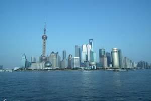 泉州到上海迪士尼 上海一地+迪士尼乐园单飞动三日游