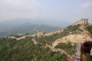 北京一日游纯玩团<八达岭长城+十三陵定陵>鸟巢水立方外景
