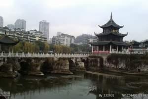 11月兰州到贵阳旅行 贵阳+桂林品质双飞双动9日游