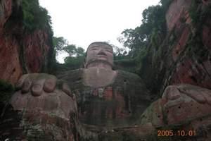 西安到四川乐山旅游纯玩团_成都、峨眉(全山)、乐山双卧5日游