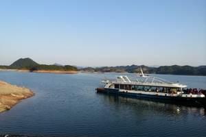 新安江旅游 杭州出发到新安江葫芦峡漂流大慈岩四日游