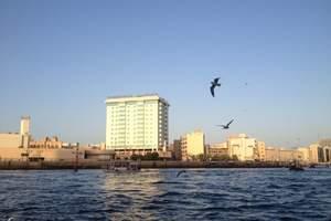 迪拜6日游 几月份去迪拜旅游比较好 哈尔滨去迪拜旅游要多少钱