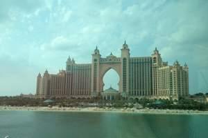 西安出发去阿联酋旅游线路 西安到阿联酋迪拜自由5日游