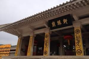 黄帝陵景区轩辕庙
