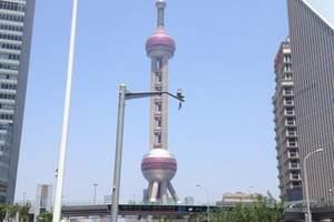 新疆乌鲁木齐出发到华东五市、厦门鼓浪屿、武夷山三飞品质十一日