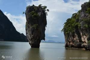 曼谷芭提雅普吉岛7晚8日游