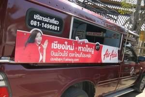 重庆到泰国曼谷、芭堤雅旅游特价泰国双飞六日_跟团游_新报价