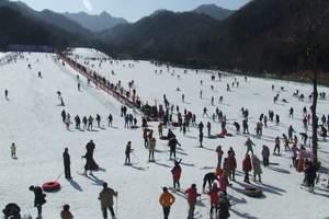 襄阳到河南木札岭滑雪一日游|襄阳周边滑雪报价|河南木札岭滑雪