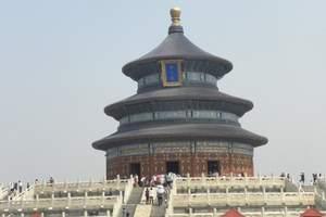 【夏令营】北京(清华北大)+南京、杭州、鲁迅故居、上海9日