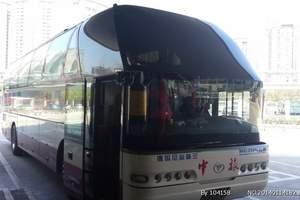 珠海拱北口岸到深圳巴士,珠海到深圳北站怎么坐车?