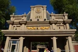 长春旅游攻略,长春旅游,伪满皇宫、文化广场、长影旧址一日游