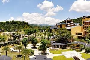 惠州龙门地派温泉会议度假二日游|龙门地派温泉酒店预定