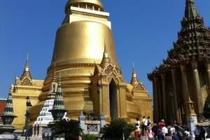 泰国旅游哪里好玩?湘潭到泰国曼谷、芭提亚双飞六日游 0自费