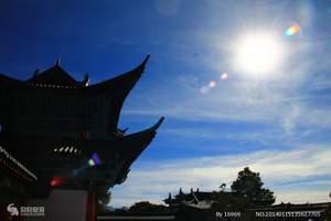 北京去云南旅游攻略 昆明、大理、丽江双飞 六日游