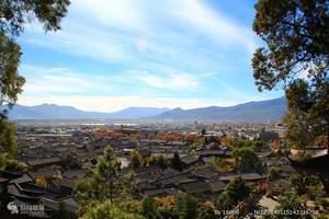 2017春节·西昌、泸沽湖、丽江7日自驾游,温暖阳光之旅