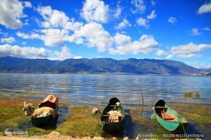 云南摩梭族女儿国-济南到云南丽江、泸沽湖、玉龙雪山双飞5日游
