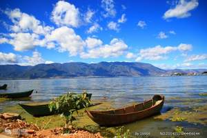 云南旅游报价|昆明大理丽江泸沽湖 双动7日纯玩游|云南天气