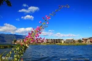 泸沽湖女儿国二天纯玩游:含环湖、篝火晚会湖景房泸沽湖旅游线路