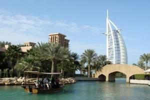 迪拜哪些东西便宜 扬州到阿联酋迪拜 阿布扎比 奢华之旅6日游