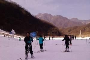 2017年1月2月成都九顶山 羌寨滑雪观光2日游团购 发现游