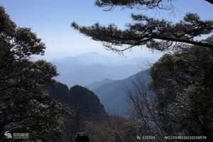 北京出发去华东三市旅游 婺源/黄山游览观光 双卧七日度假游