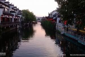 ★十一北京到南京旅游攻略★华东五市竹海温泉乌镇上海双高5日游