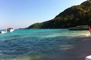 【泰国旅游团线路价格】泰国曼谷芭堤雅沙美岛7日 沙美岛住一晚