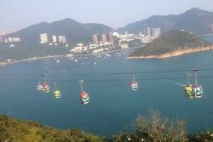 香港海洋公园旅游 港澳海洋公园迪士尼乐园三日游