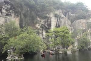 上海到杭州旅游 上海到杭州绍兴二日游 上海出发杭州绍兴二日游