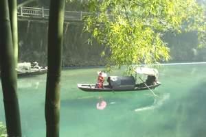 三峡旅游_三峡豪华船单程两日往返三日游